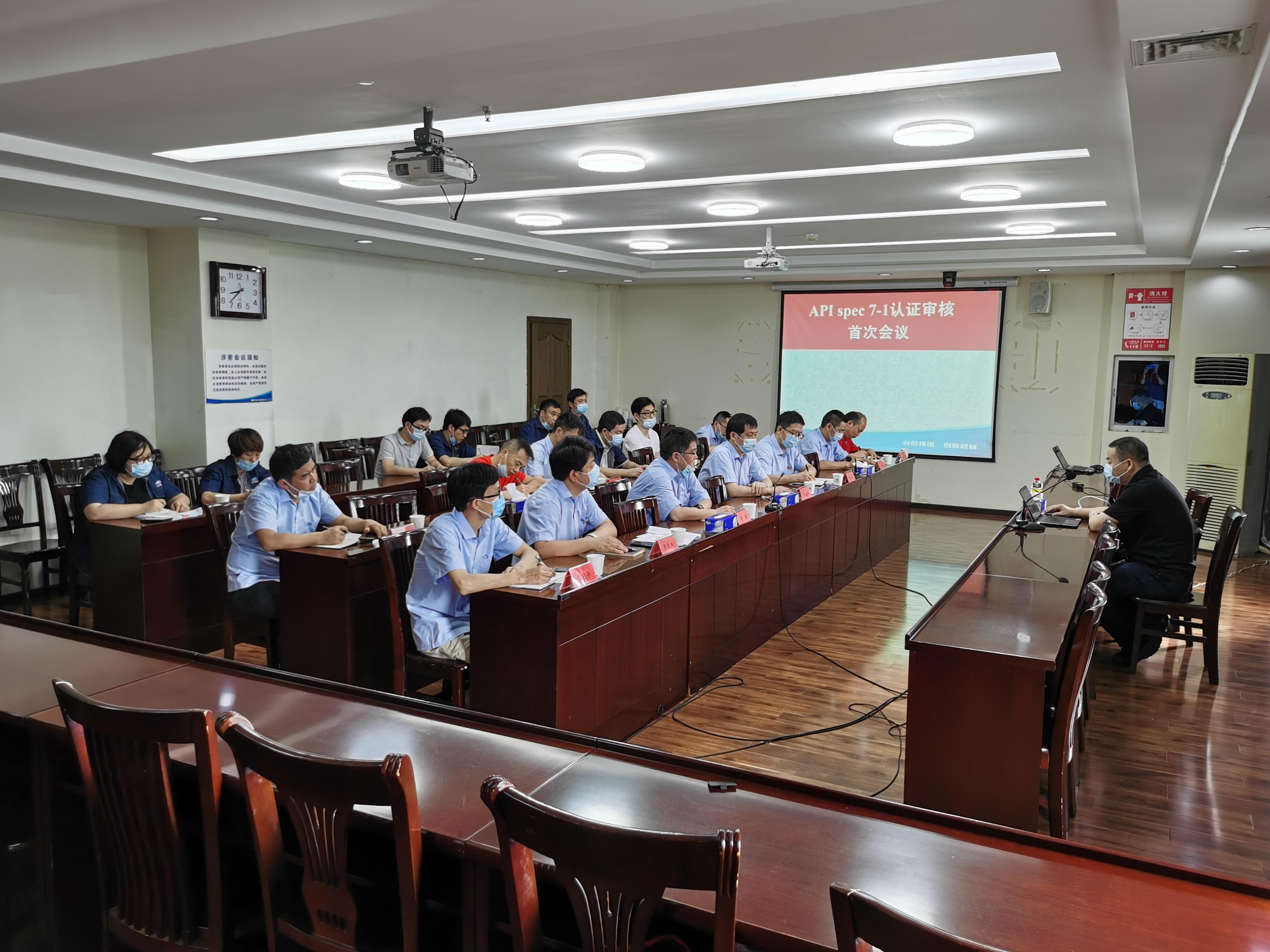 中國船舶中南裝備公司順利通過API 7-1會標認證現場審核