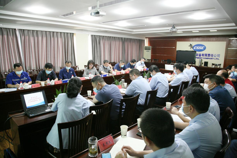 中南裝備通過安全生產標準化評審