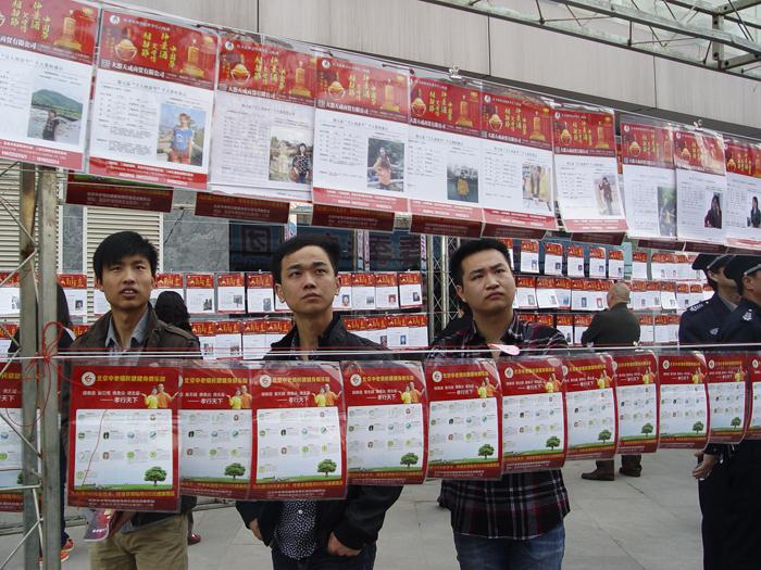 """團委組織30多名未婚青年參加了宜昌市第七屆""""三月三""""萬人相親大會"""